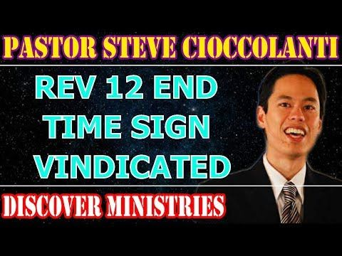 Steve Cioccolanti October 04 2017 ★ REV 12 END TIME SIGN VINDICATED - YouTube