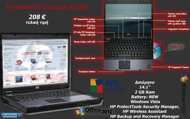 ΠΡΟΣΦΟΡΑ ΗΜΕΡΑΣ  http://sales.2frogs.gr/newsletters/HP-Compaq-6510B.html