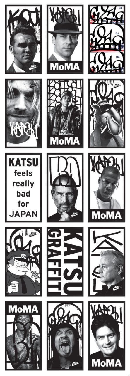 KATSU fake prints