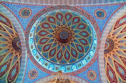 Merkez-Moschee, Duisburg-Marxloh:Germany