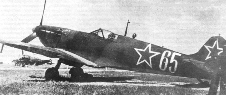 Russian Lend-Lease Supermarine Spitfire from England. This aircraft was dearly needed by the British RAF but fear of losing Russia to Hitler was unacceptable it the war was to be won.