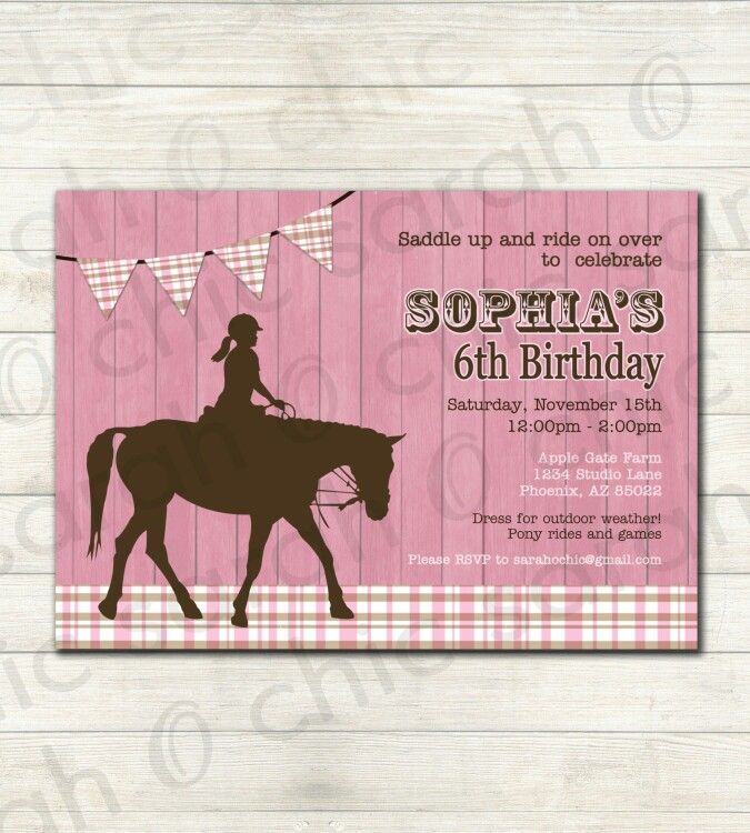 printable horse birthday party invitations free%0A executive director cover letter