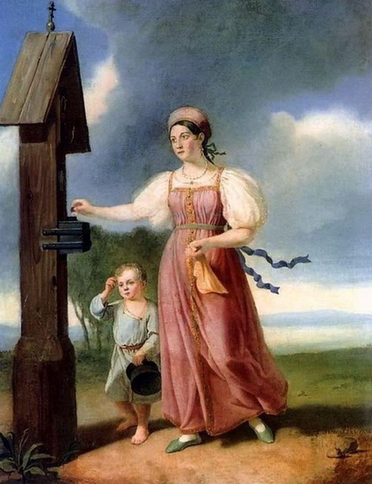 А. Печенкин. Деревенская девушка с мальчиком, молящаяся перед иконой. 1836, Государственный Русский музей, Санкт-Петербург.