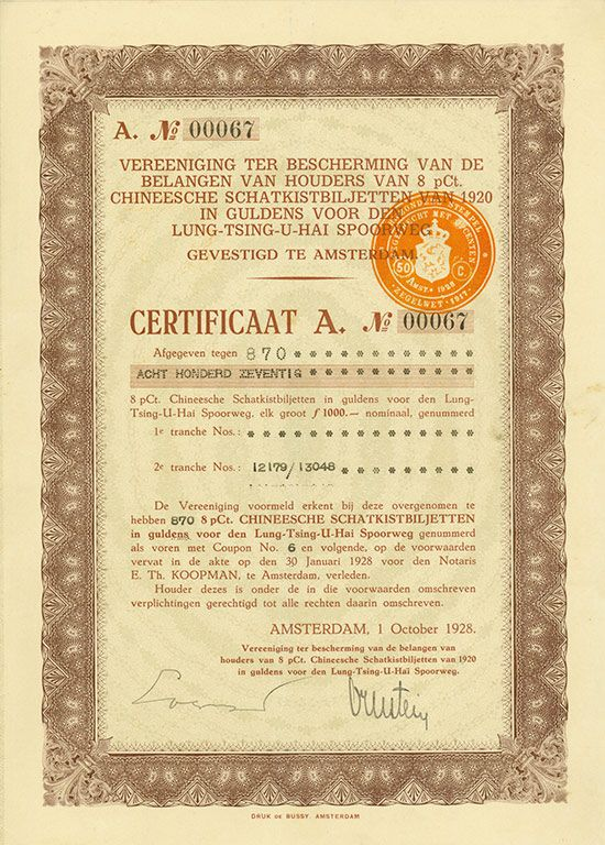 Vereeniging ter Bescherming van de Belangen van Houders van 8 % Chineesche Schatkistbiljetten van 1920 in Guldens voor den Lung-Tsing-U-Hai Spoorweg (Kuhlmann 760 D) #Amsterdam, 1 October 1928, Certificat A, 8 % Chineesche Schatkistbiljet in Guldens foor den Lung-Tsing-U-Hai Spoorweg, groot 870 Gulden Nominaal, #A67, 27.5 x 19.4 cm, brown, grey, orange, some coupons remaining, vertical fold, not listed in Kuhlmann, but according to his numbering system it must be Kuhlmann 760 D!