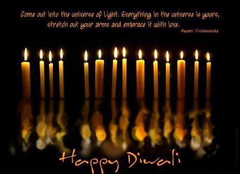Diwali Images, Diwali Quotes… 09b62baa5218aace5cca89545ca42b0b  diwali quotes diwali cards