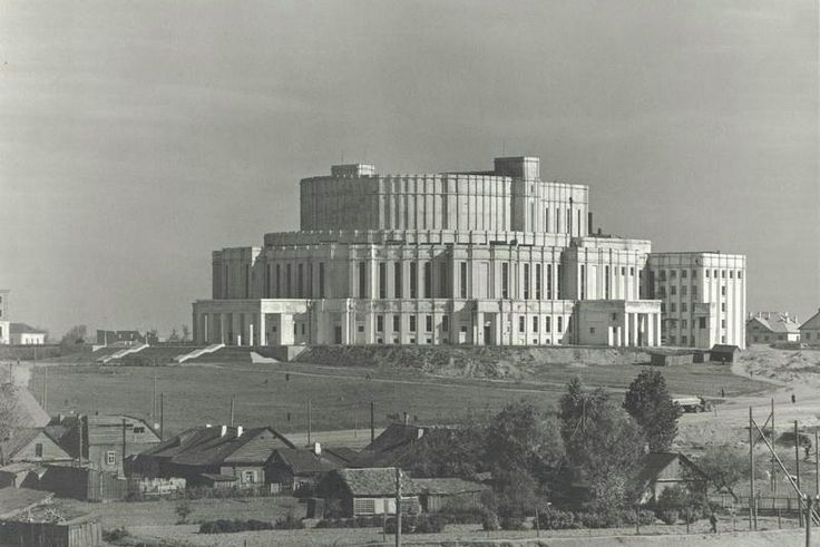 Так в 1948 году выглядели окрестности Театра оперы и балета
