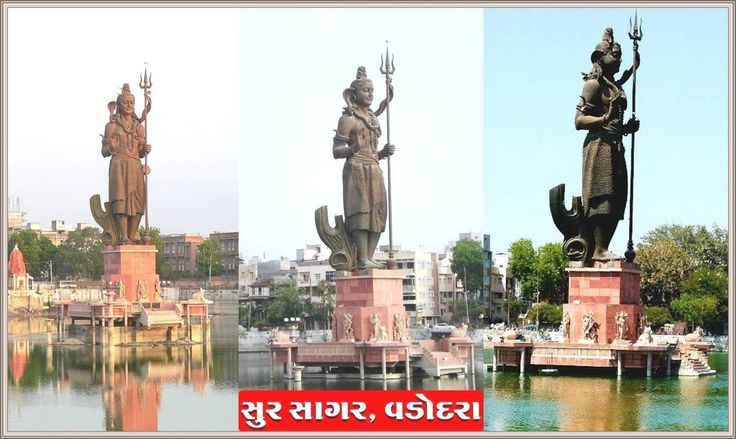 120 feet height tallest statue of Lord Shiva known as Sarveshwar Mahadev in standing posture is situated at the center of famous Sursagar Lake which lies in the heart of Vadodara city comes under Vadodara district in the Indian state of Gujarat. Same faithful copy of Lord Shiva statue named as Mangal Mahadev is installed at Ganga Talao-Grand Bassin, Mauritius (out of India) which is 108 feet in height. 24th February, 2017 is a Hindu festival Maha Shivaratri celebrated annually