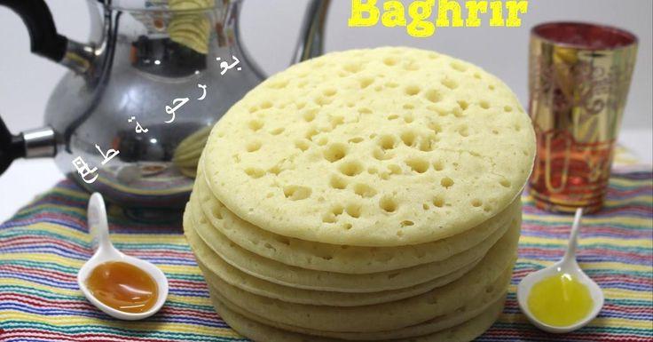 Baghrir o cómo preparar pancakes árabes bajos en calorías