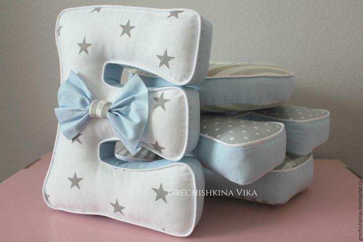 Купить Буквы подушки, мягкие буквы, купить буквы из ткани, декоративные буквы…