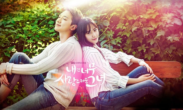 My Lovely Girl / She's So Lovable / Güney Kore / 2014 /// Dizi Tanıtımı - YEPPUDAA