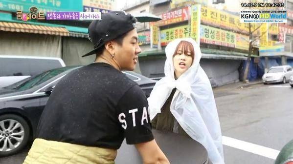 Roommate Heo Young Ji and jackson