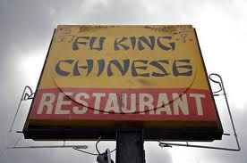 funny chinese restaurant names - Google Search