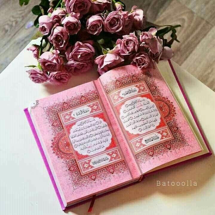 Paigham E Raza Ala Hazrat Imam Ahmed Raza Khan 50 Khan Islam Quran Ala We would like to invite you to join the traweeh prayer on 15 july 28 ramadan night of 29th.