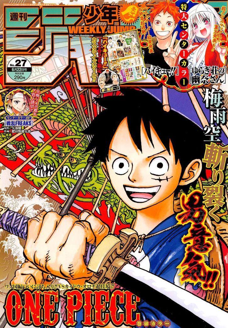 One Piece Chapter 981 Engagement One Piece Manga Manga Covers Anime