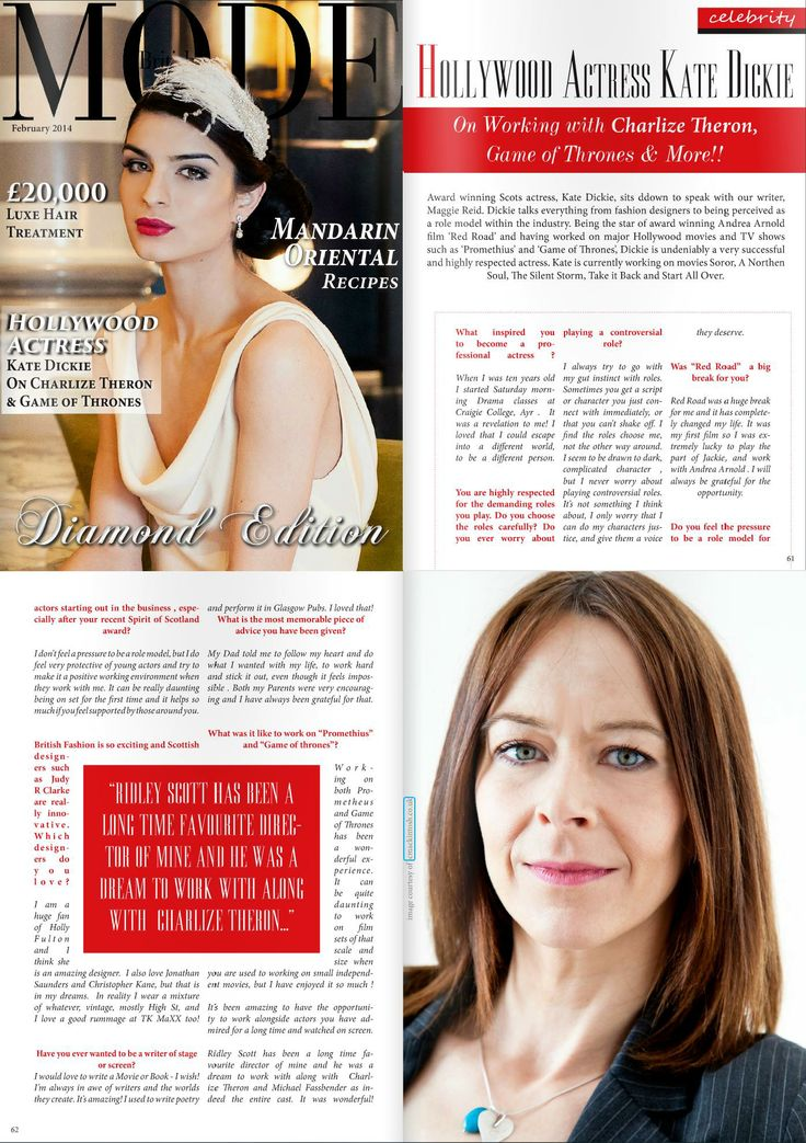 Maggie Reid interview with game of Thrones Actress Kate Dickie