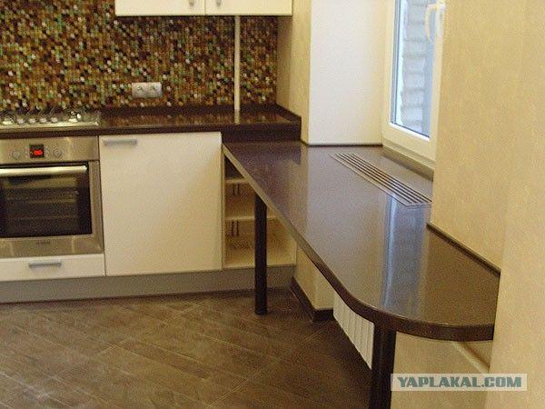 Актуально для маленьких кухонь ( столешницы)