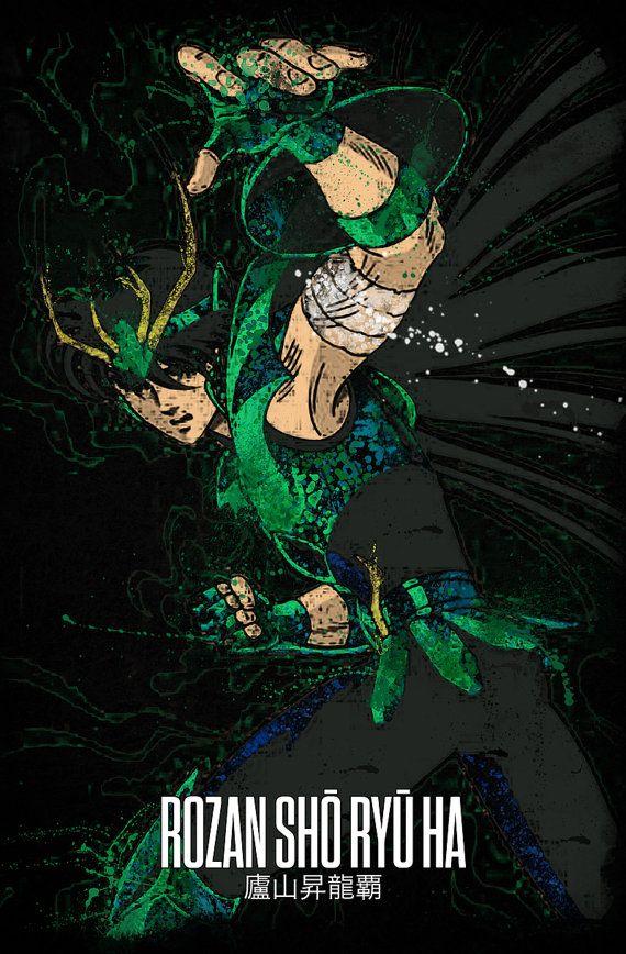 Dragon Shiryū Bronze Saint Poster Print by BlueBoxesEtc on Etsy