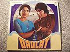 Bollywood Record: DAULAT - LP - Rahul Dev Burman-Vithalbhai Patel/Nida Fazli - http://awesomeauctions.net/vinyl-records/bollywood-record-daulat-lp-rahul-dev-burman-vithalbhai-patelnida-fazli/