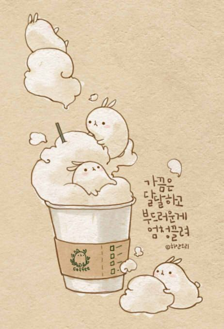 Starbucks molang cafe