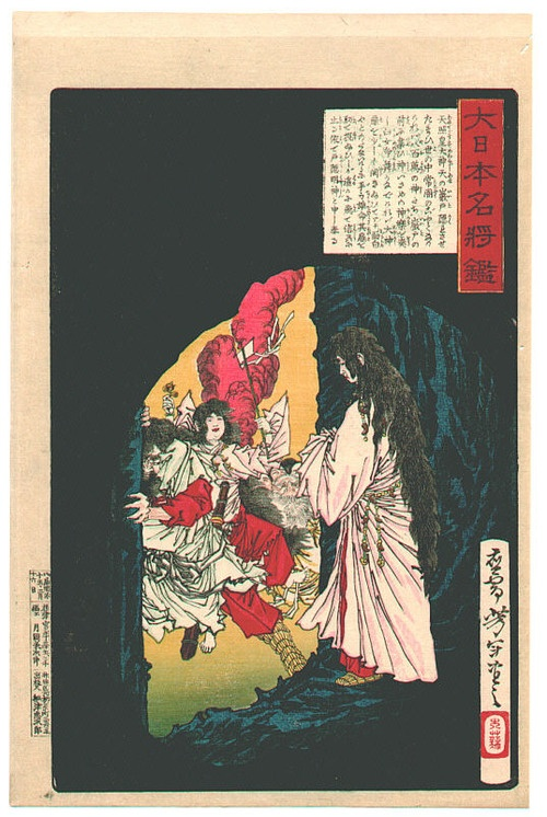 "Amaterasu Omikami emerging from the cave, from the series ""Mirror of Famous Generals of Japan"", Tsukioka Yoshitoshi"