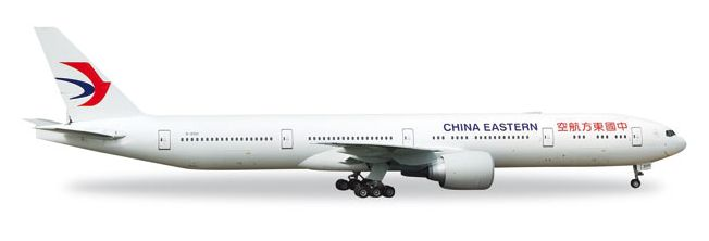 1/500 Herpa China Eastern Airlines Boeing 777-300ER