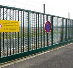 Portail-POrts-aeroports-defence.jpg (245×229)