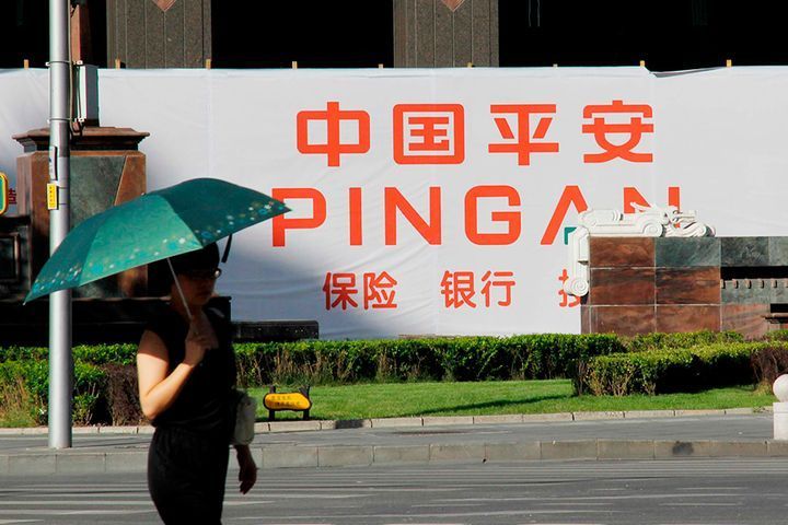 Ping An Insurance Kicks Off Usd14 5 Billion Share Buyback Scheme Incentives For Employees Stock Exchange Insurance