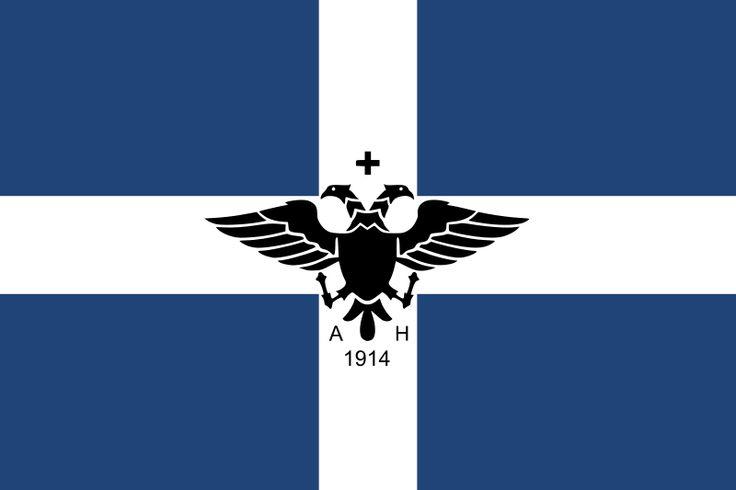 Autonomous Republic of Northern Epirus