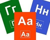"""www.RazvitieRebenka.com.  Раздел """"Азбука-Грамматика"""". Статьи, развивающие материалы, карточки, плакаты, игрушки своими руками, пазлы, раскраски, логические головоломки и т.д."""