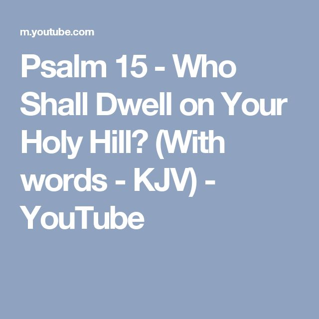 Psalm 15 - Who Shall Dwell on Your Holy Hill? (With words - KJV) - YouTube