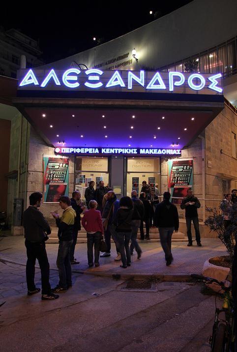 Thessaloniki international short film festival