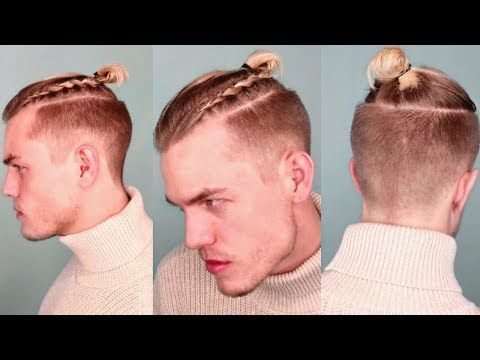Viking Braided Top Knot/Man Bun | Step by Step - YouTube
