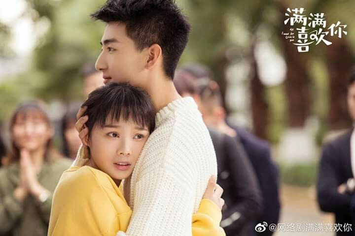 All I Want For Love Is You Vo Cung Thich Anh In 2020 Taiwan Drama All I Want Drama