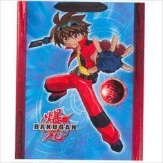 Bakugan Battle Brawlers Paper Gift Bags