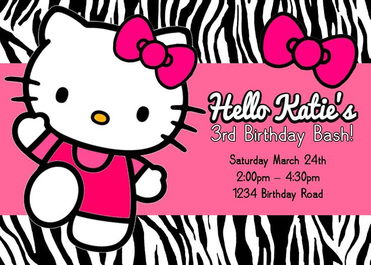 7 best projects to try images on pinterest | birthday cards, Invitation templates