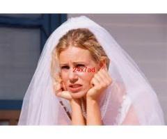 MARRIAGE SPELL CASTER LOST LOVE SPELL  Call: DR mumlatibu +27727598382