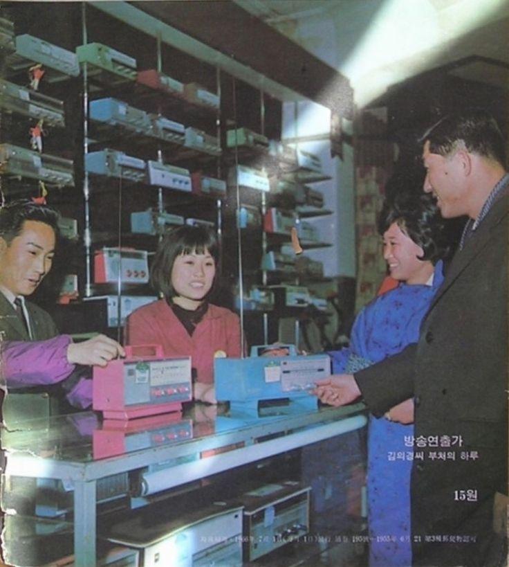 1966 Electronic Store in Seoul, Korea.  1966년 어느  가전제품 가게.
