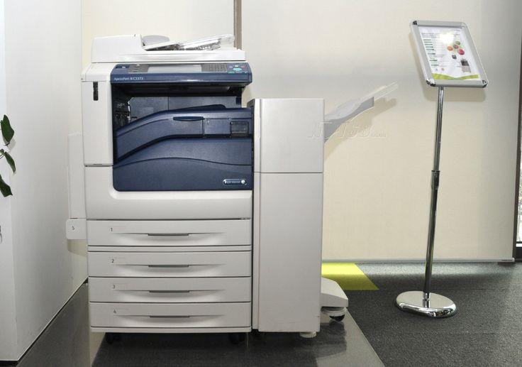 Mesin Laser FujiXerox Apeos Port IV C3373