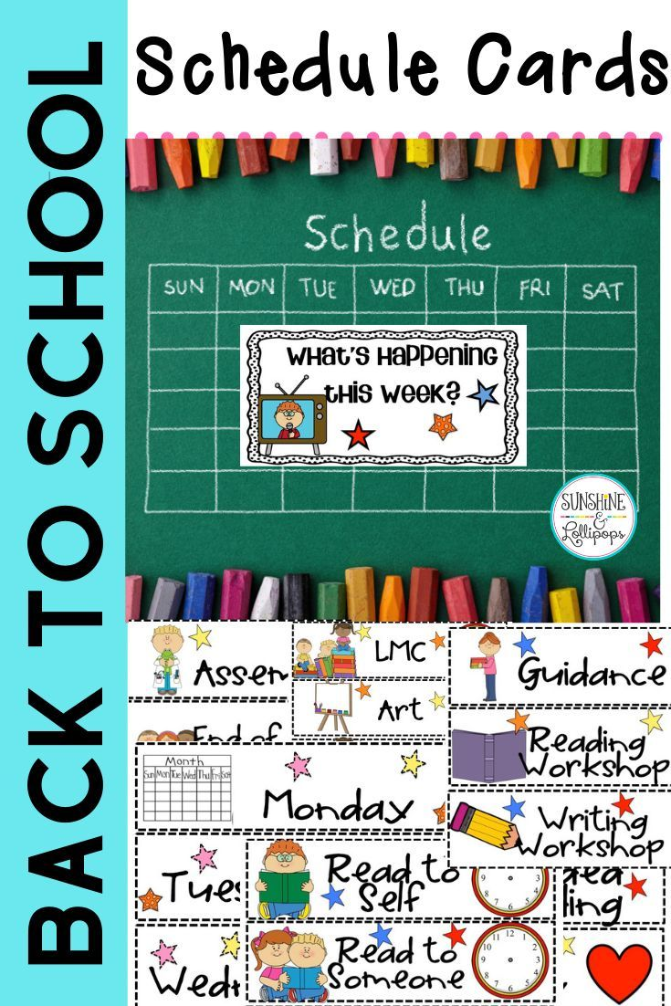 Are You Tired Of Hearing Your Students Ask What Are We Doing Now If You Have These Sch Classroom Schedule Cards School Activities Back To School Activities