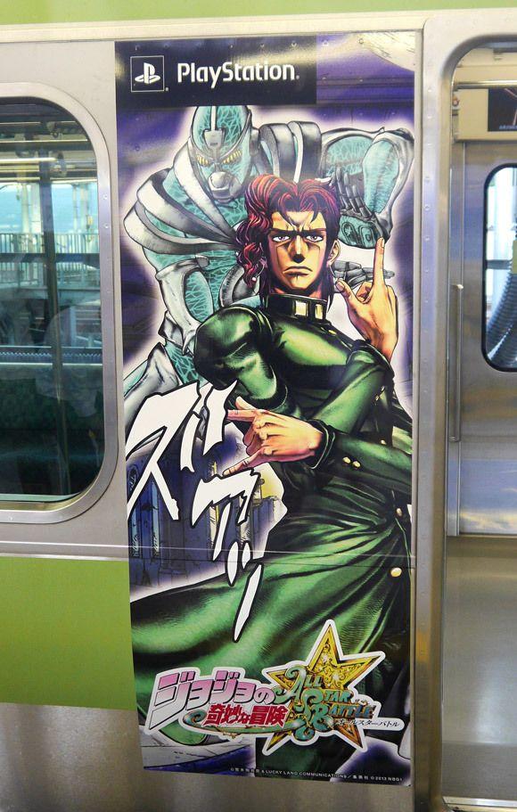 Actual images of JoJo's Bizarre Adventure All-Star Battle train PS3 6