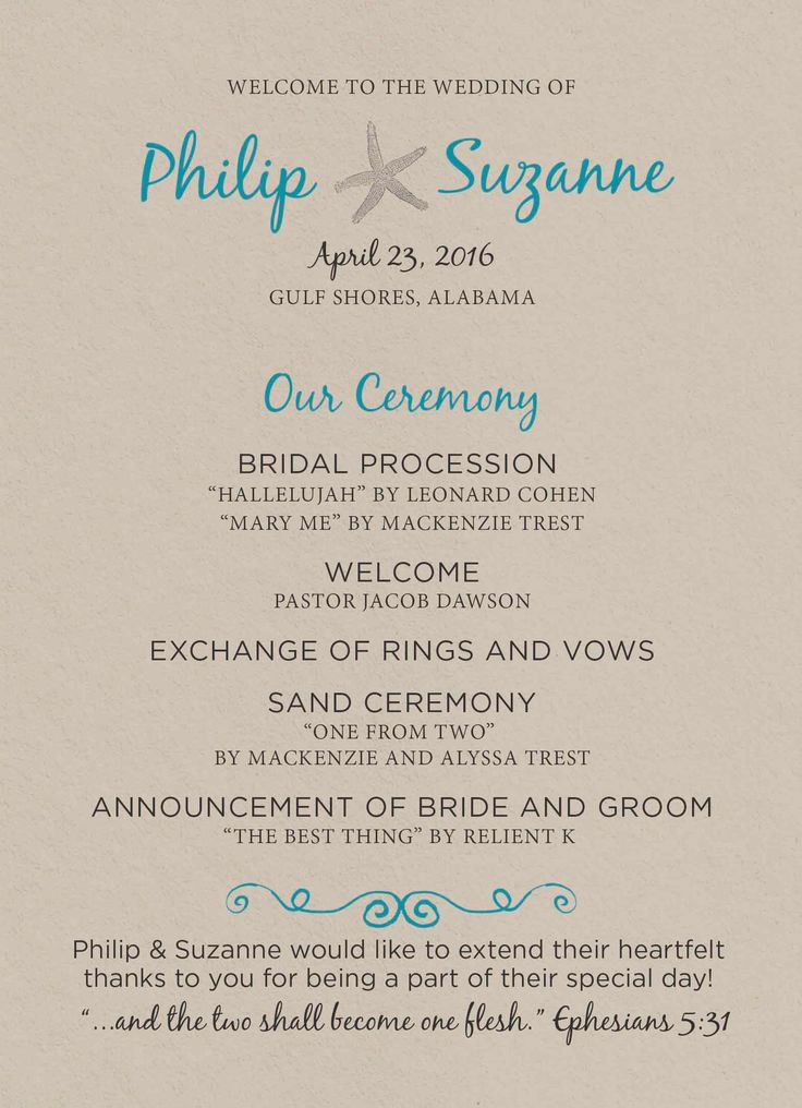 Our Beach Wedding Program!