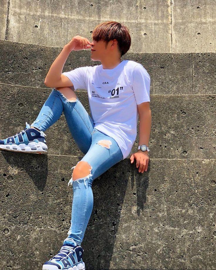 Skintight Jeans