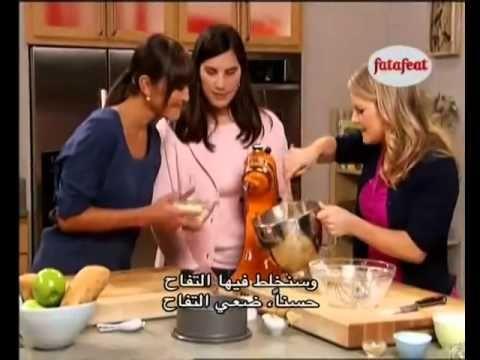 كيك التفاح بالقرفة سعرات أقل اطبخ وانحف youtube original