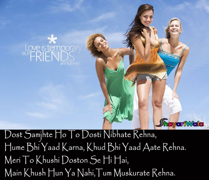 Quotes On Friendship And Love In Hindi: Best 25+ Friendship Quotes In Hindi Ideas On Pinterest