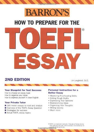 Parent essays for college applications