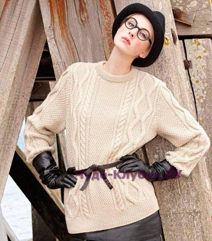 1033 Кремовый пуловер