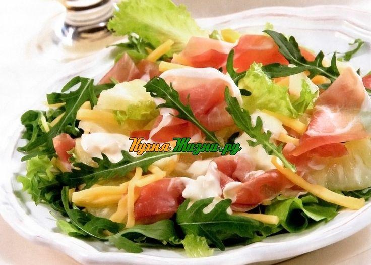 Салат изысканный с кальмарами