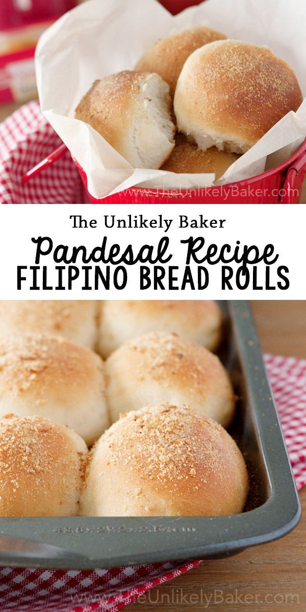 Here's an easy pandesal recipe so you can make the quintessential Filipino bread roll at home - crunchy outside, soft and fluffy inside, delicious.