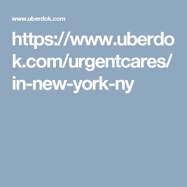 Urgent Care Center in New York - Find the best Urgent care clinics nearest to you, book an appointment 24 hours for any kind of emergency @ uberdok.com. urgent care in New York, urgent care, urgent care clinics, urgent care hospitals