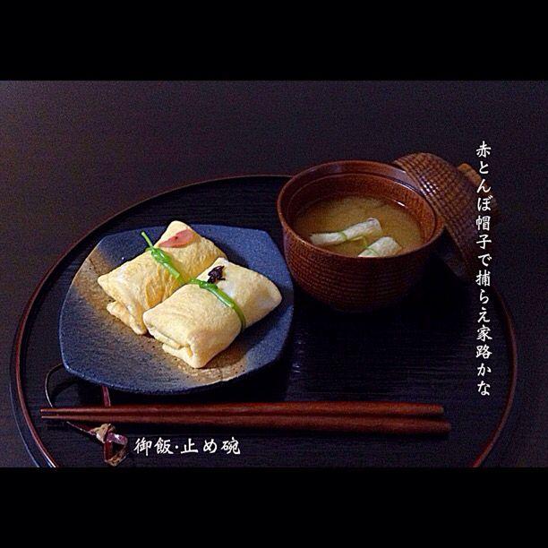 茶巾寿司と湯葉入り味噌汁